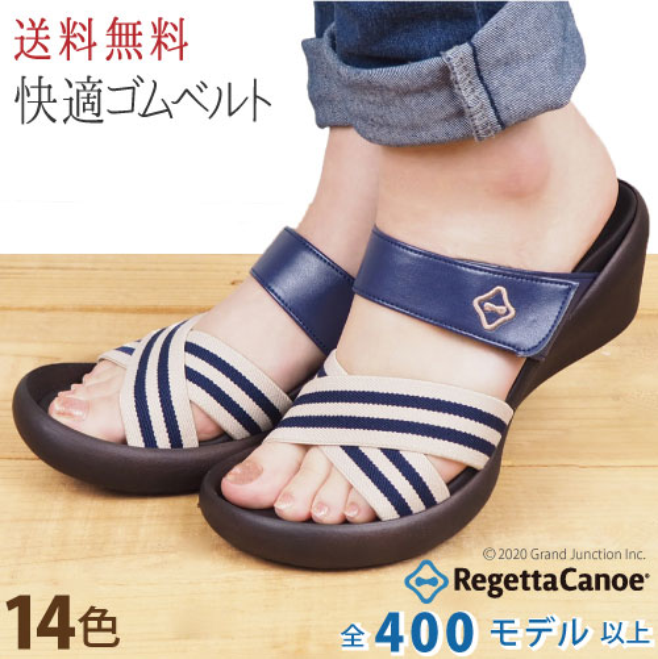 Canoe canoe wedge sole ラバーサンダル and ladies /C611/C612 / made in Japan