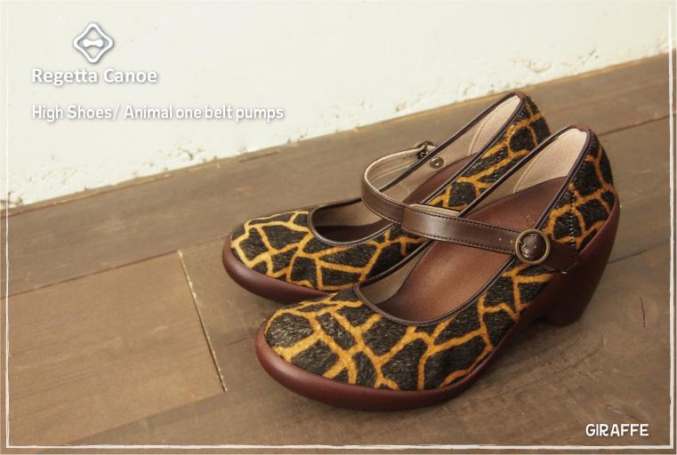 RegettaCanoe Heise and animal print heel pumps /CJHS-6607 / made in Japan / canoe regatta official