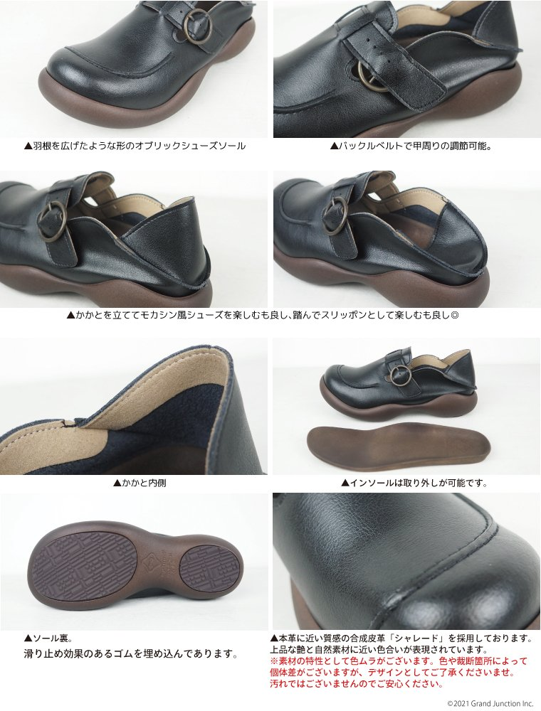 [Re / Exchange] regatta canoe / 2way shoes women's shoes / CJOS 6305 / made in Japan / Regetta Canoe