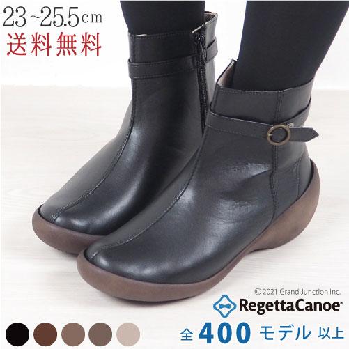 リゲッタカヌー ブーツ レディース ウェッジソール ベルト付き ショート ブーツ 日本製 RegettaCanoe公式 CJWS6707