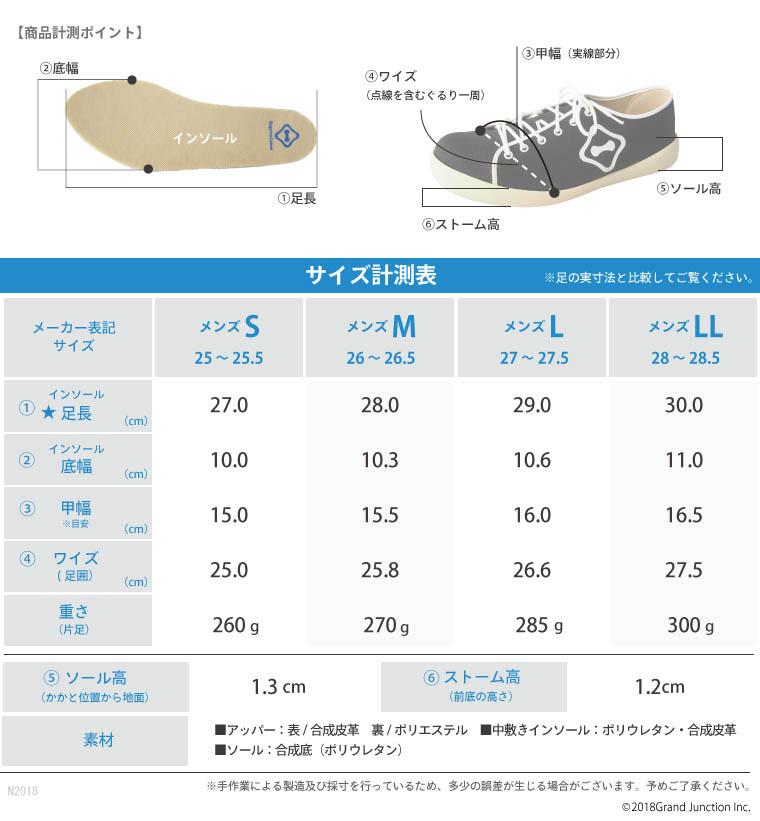 RegettaCanoe righettacanoumensflatcanou-canvas logo sneaker /CJFC7101 and Japan-made