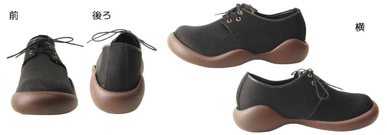 RegettaCanoe of rickshaws and plain lace-ups shoes /CJOS6412 / made in Japan / canoe regatta official