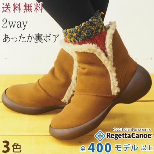 リゲッタ カヌー レディース ブーツ インナーボアショートブーツ 秋冬 厚底 日本製 リゲッタカヌー公式 CJES6122