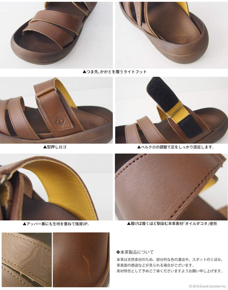 Canoe カヌーサンダル-ライトソール real leather /light / leather / men's /CL600 / made in Japan / regatta