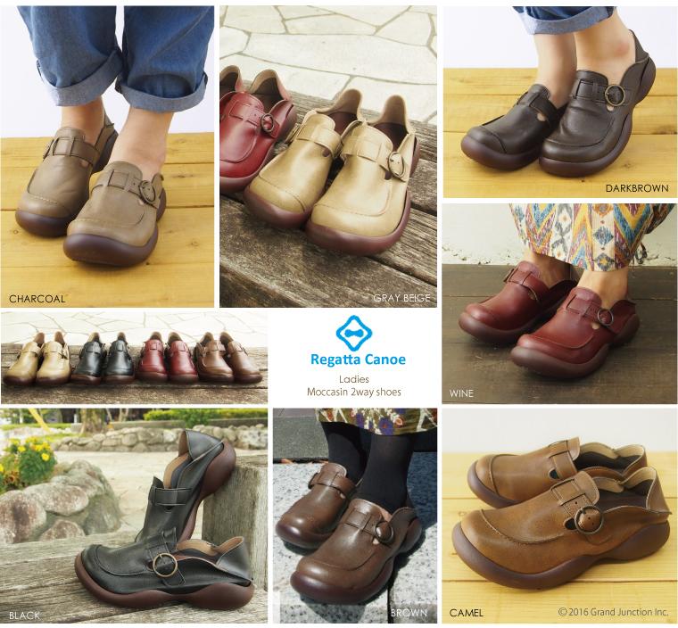 [Re / Exchange] regatta canoe / 2way shoes women's shoes / CJOS 6305 / made in Japan / Regetta Canoe