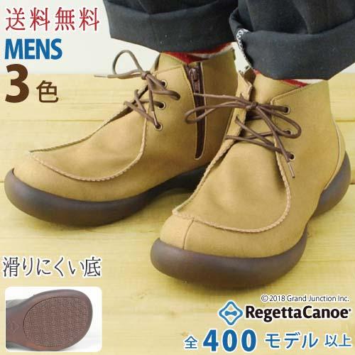 リゲッタ カヌー メンズ ブーツ サイドジップ ワラビーブーツ ショートブーツ レースアップ 防滑 厚底 日本製 リゲッタカヌー公式 コンフォートシューズ 健康 CJFG1201
