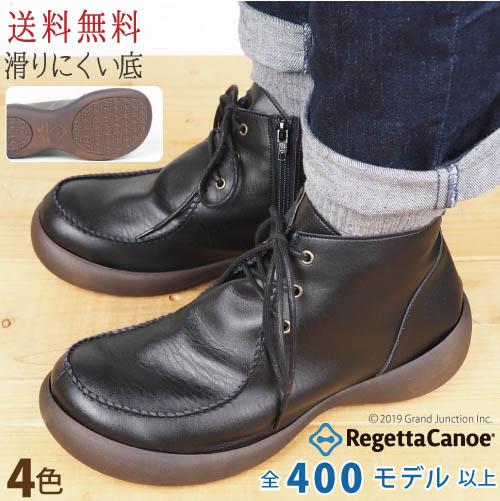 リゲッタ カヌー メンズ ブーツ サイドジップ ワラビーブーツ ショートブーツ レースアップ 防滑 厚底 日本製 リゲッタカヌー公式 コンフォートシューズ 健康 CJFG1206