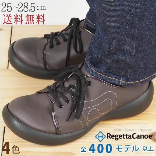 リゲッタ カヌー メンズ スニーカー 靴 シューズ 歩きやすい 履きやすい 紐靴 日本製 RegettaCanoe CJFS6923 プレゼント