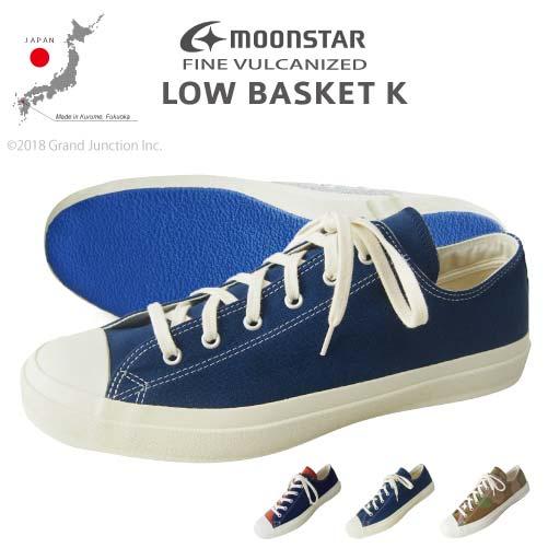 [FINE VULCANIZED]LOWBASKET K ローバスケットK 久留米絣スニーカー 5432017 日本製 ムーンスター バルカナイズ製法 ユニセックス 久留米