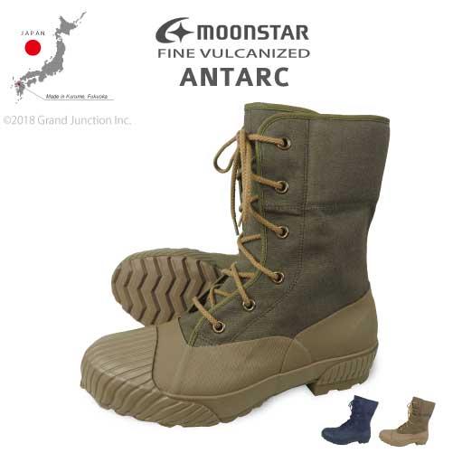 ブーツ ウィンター MOONSTAR ムーンスター ユニセックス FINE VULCANIZED ファインバルカナイズ ANTARC アンターク 南極 日本製 5432068 バルカナイズ製法