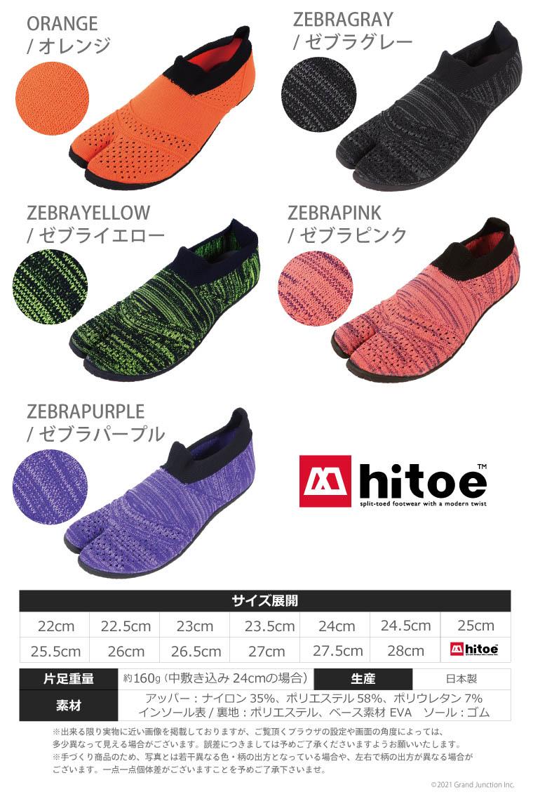 Gjstore Kurashiki Men Lady S Made In Tabi Type Training Shoes