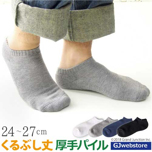 ae7d431f1 GJstore  7 Natural men s sneaker ankle-length socks and colors (made ...