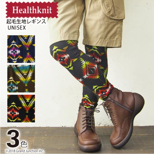 [Review!] HealthKnit HealthNet native pattern VI leggings / outdoors / men's / women's