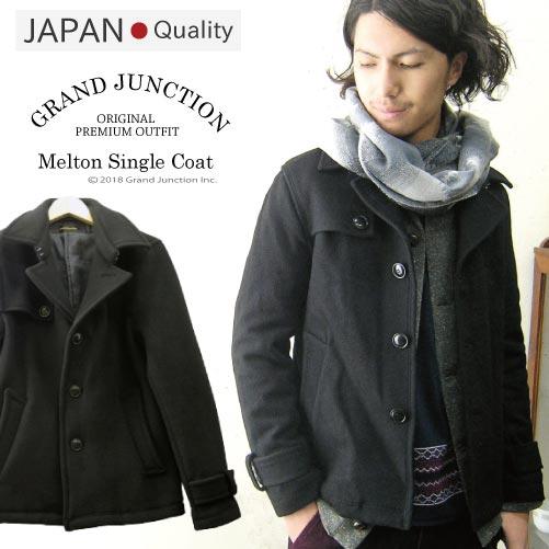 【GrandJunction】メルトンシングルコート ブラック