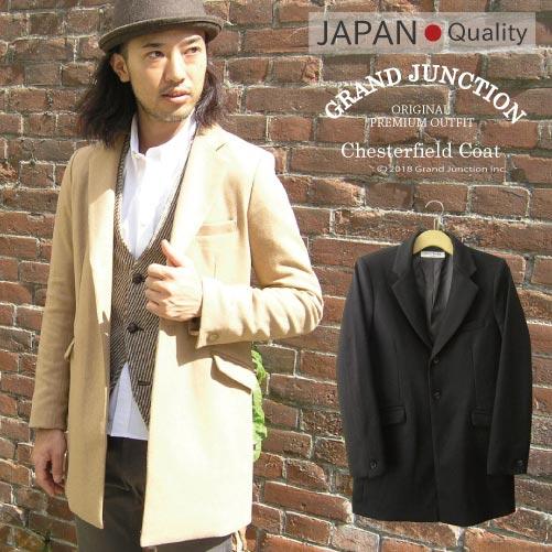 【セール / sale】 【クーポンで350円OFF!】[GrandJunction]ウールチェスターフィールドコート メンズ フォーマル 日本製
