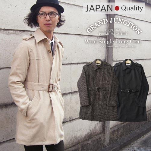 【クーポンで350円OFF!】 [GrandJunction]ウールシングルロングコート メンズ プレミアムウール 日本製