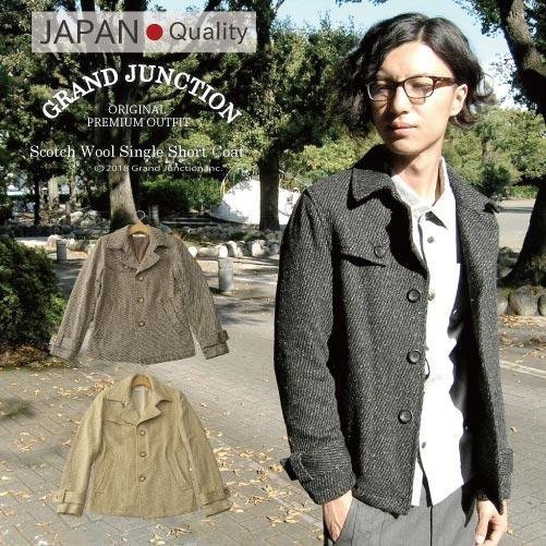 【セール / sale】 【クーポンで350円OFF!】[GrandJunction]ウールスコッチシングルショートコート メンズ ツイード 日本製