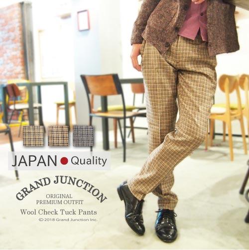 [GrandJunction]ウールチェックタックパンツ メンズ ハウンドトゥース 千鳥格子 アイビー 日本製