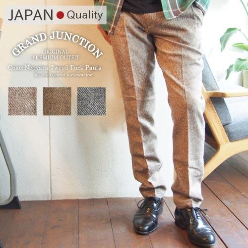 【クーポンで500円OFF】 [GrandJunction]カラーネップツイードタックパンツ ウールパンツ メンズ アイビー 日本製