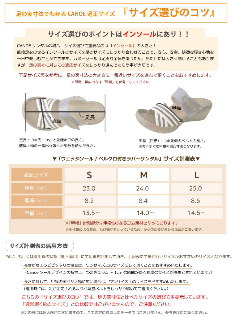 Canoe canoe rubber wedge sole sandal NEW / women's / made in Japan /WH112 / regatta