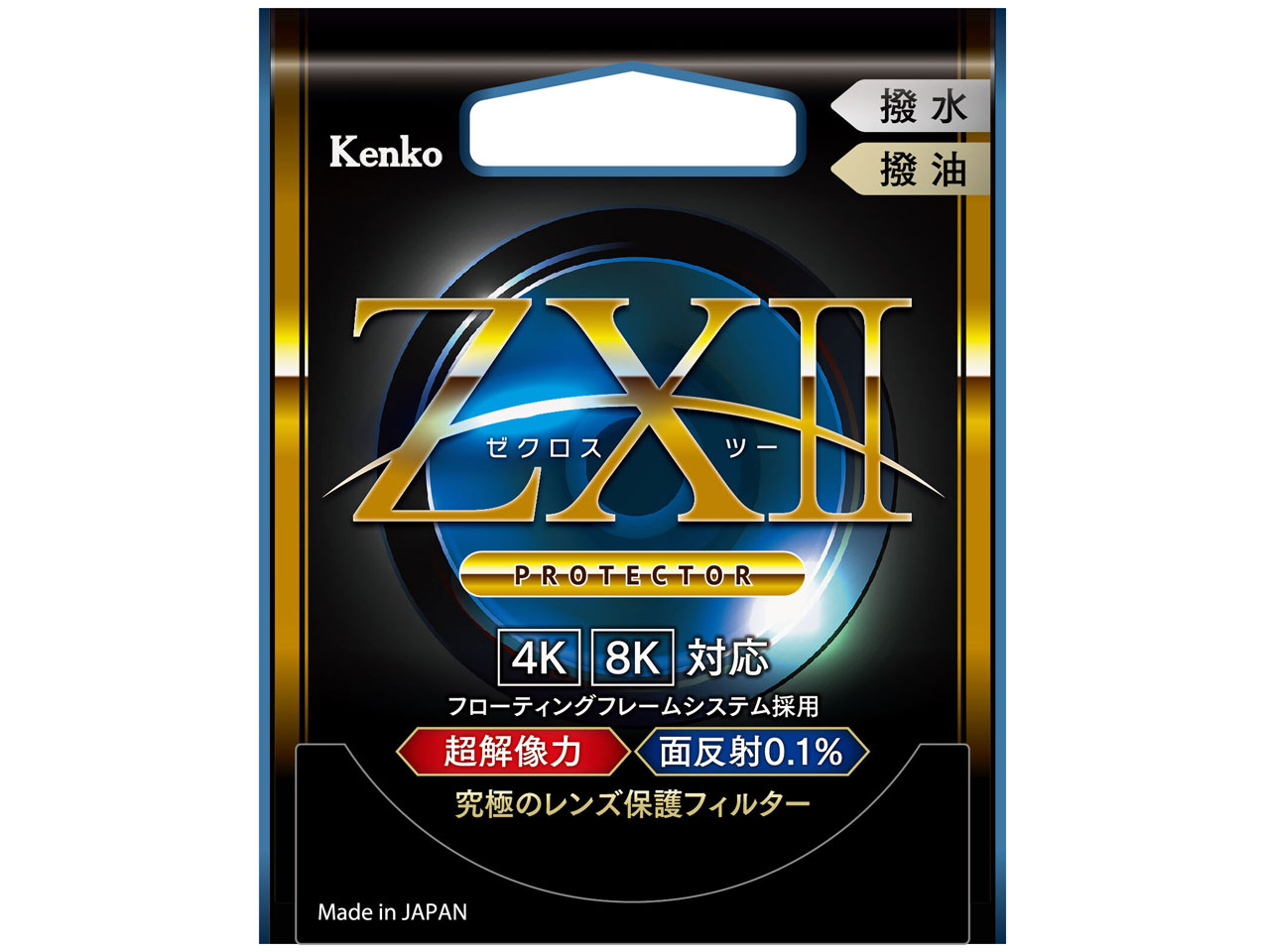 ZR01コート 採用で 面反射0.1%の超低反射を実現 新品 Kenko ZXII オンラインショップ プロテクター 日本製 トキナー 86mm メール便 代引き不可 ケンコー 送料無料