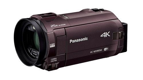 展示品 Panasonic パナソニック HC-WX995M