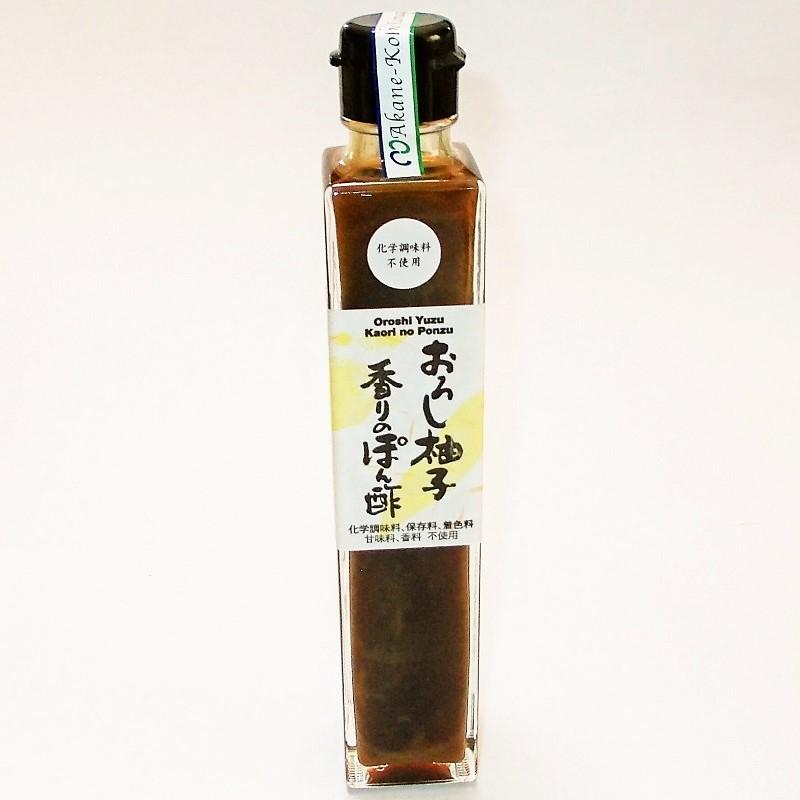 おろし柚子香りのぽん酢 200ml×3本 国産 天然素材 高級ぽん酢 ご進物