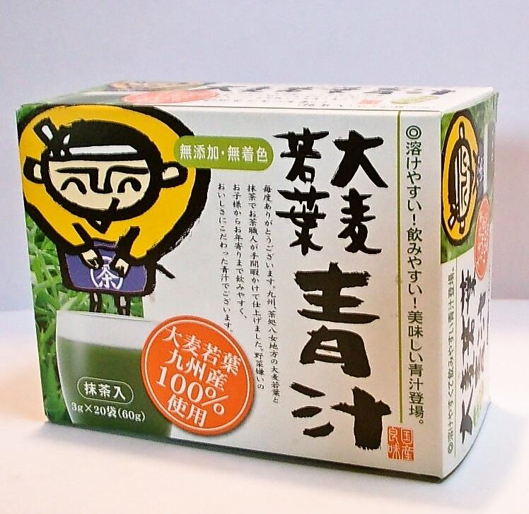 九州産大麦若葉青汁(抹茶入り)20箱 3g×20包×20箱 送料無料 お茶感覚 水に溶ける