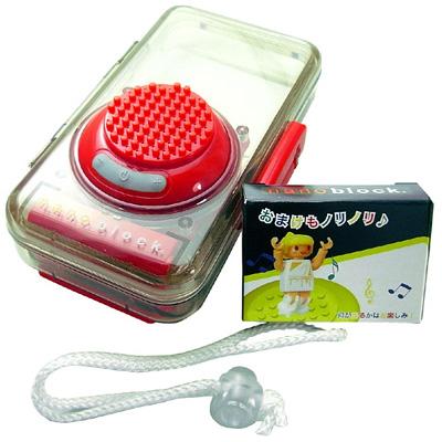 飞溅的防水喇叭 / 浴室扬声器和音箱及品牌 /nanoblock 纳米/插座带领户外 & 休闲 ☆ y 0092 ☆ 移动播放机