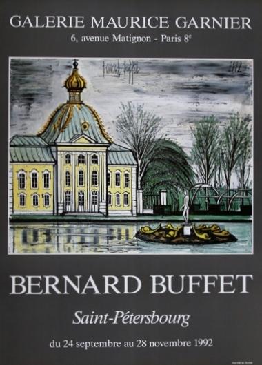 ポスター ベルナールビュッフェ サン・ペテルスブルグ展 送料無料 1991年パリ・ガルニエ画廊のオリジナルポスター