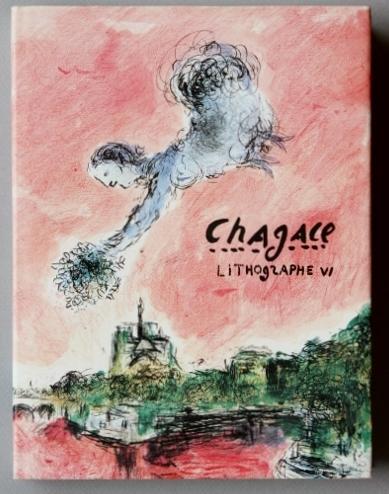 書籍 中古 シャガール リトグラフ作品集 61980-1985 カタログレゾネ 送料無料
