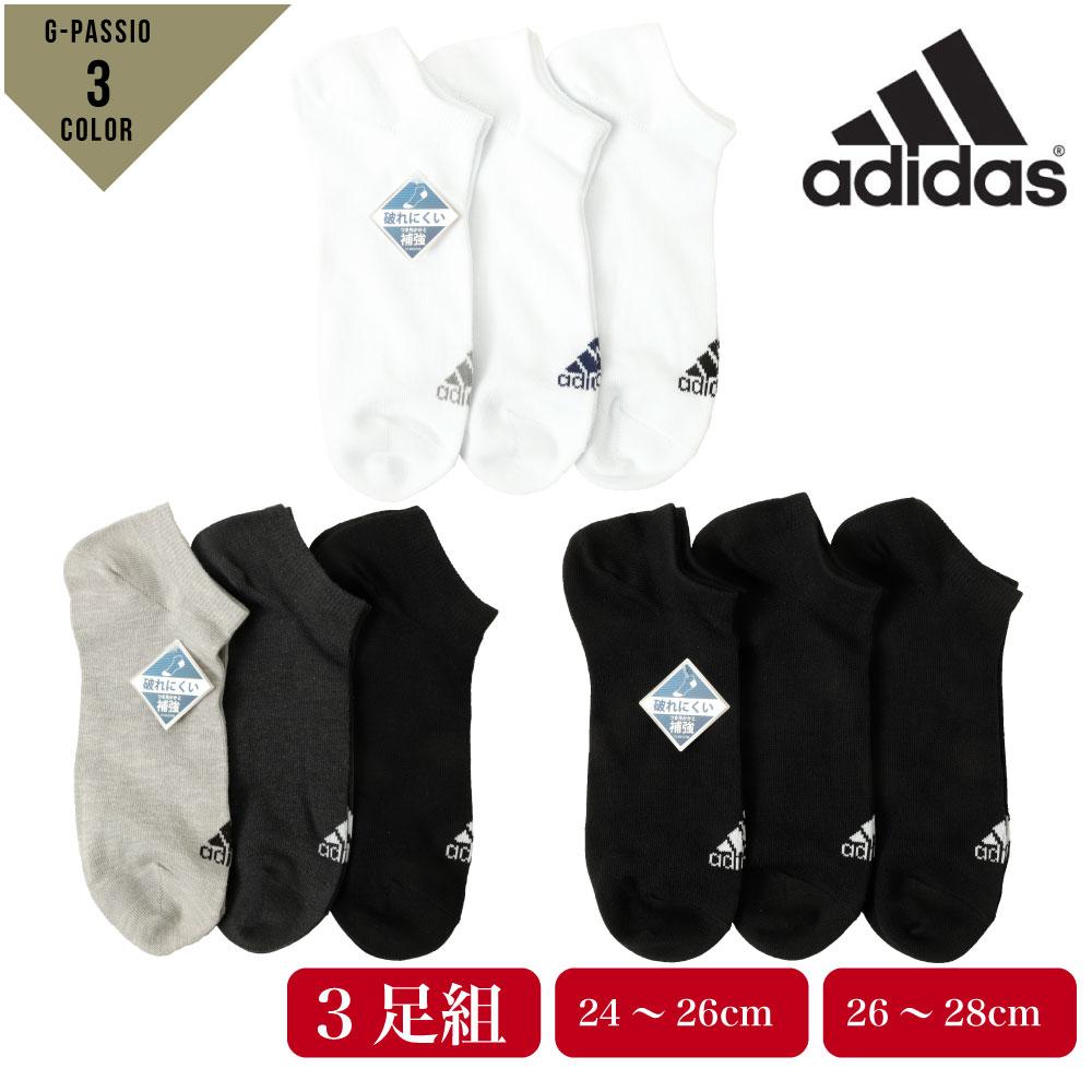 adidasソックス3足組 大きいサイズも ゆうパケット便送料無料 adidas アディダス 人気海外一番 ソックス メンズ 紳士 スポーツ 3足組 セット ネイビー 靴下 グレー 上品 くるぶし丈 ホワイト チャコール つま先かかと補強 カラー 破れにくい アソート ブラック
