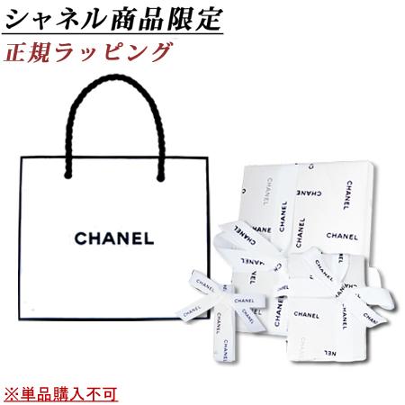72aa36ea79e6 【商品と同時購入限定】シャネル 専用 ラッピング 注文フォーム 公式包装 プレゼント 贈り物用 -CHANEL-
