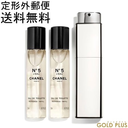 【送料無料】 シャネル N°5 ロー ツイスト & スプレイ -CHANEL-