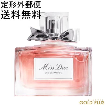 【定形外 送料無料】 クリスチャン ディオール ミス ディオール オードゥ パルファン EDP 50ml 【ラッピング有】  -Dior-