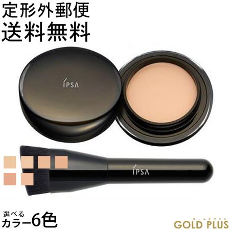 【定形外 送料無料】イプサ ファウンデイション アルティメイト 全6色 -IPSA- 【定形外対象商品】