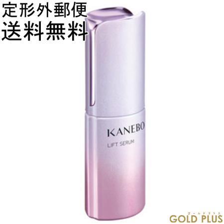 【定形外 送料無料】カネボウ リフト セラム 50ml -Kanebo-【定形外対象商品】9月7日発売