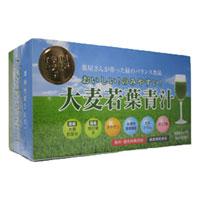 薬屋さんが作ったおいしい青汁【大麦若葉青汁90包入】【ラッキーシール対応】