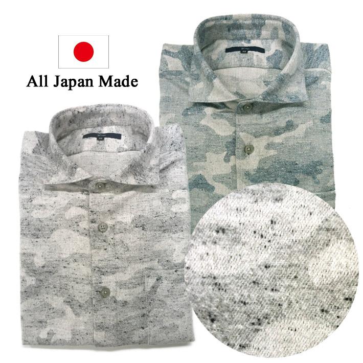 日本製 秋冬 カジュアルシャツ 迷彩 ジャズネップカモ 長袖シャツ セミワイドカラー グレー ブルー 280610 G-stage(ジーステージ)