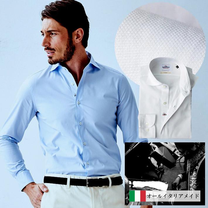 イタリア製 ワイシャツ 無地 コットン カッタウェイ長袖 オックスフォードシャツ 白シャツ カジュアルシャツ ビジネスシャツ ホワイト ブルー イタリアシャツ 370651 670651 GALLIPOLI camiceria(ガリポリカミチェリア)
