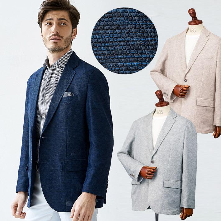 ジャケット メンズ テーラードジャケット 清涼 メランジ ストレッチ クールビズ ビジネス ネイビー ベージュ グレー 580236 FIDATO(フィダート)