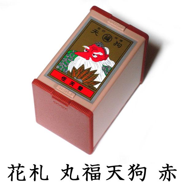 何個買っても送料一律 as 任天堂 花札 丸福天狗 赤 Nintendo 古くからカードゲームの定番として親しまれ 新作アイテム毎日更新 絵柄の美しさから外国の方の日本のお土産としても人気 ニンテンドー 国内正規品