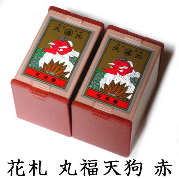 何個買っても送料一律 as 任天堂 花札 丸福天狗 赤 Nintendo 古くからカードゲームの定番として親しまれ 登場大人気アイテム 激安挑戦中 ニンテンドー 2個セット 絵柄の美しさから外国の方の日本のお土産としても人気