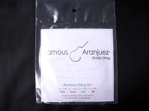 【ポスト投函】Famous ARANJUEZ (フェイマス アランフェス) ウクレレ弦 レインボー RAINBOW弦セット×24セット