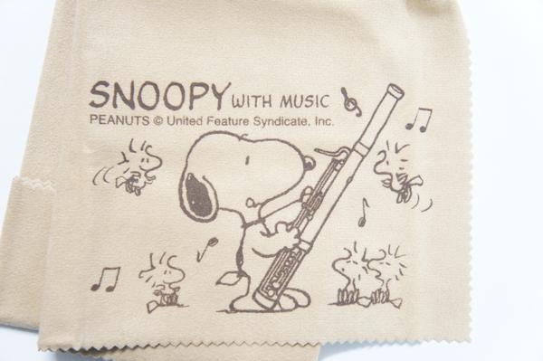 スヌーピーがファゴット バスーン を持った かわいいクロス SNOOPY with Music スヌーピーバンドコレクション 定番スタイル 柄クリーニングクロス COLLECTION 祝開店大放出セール開催中 P2 SCLOTH-FG BAND ファゴット