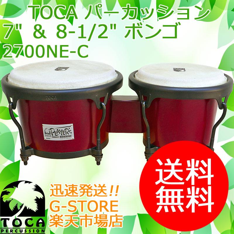 TOCA 2700NE-C ボンゴ 7インチ& 8 1/2インチ Cherry/チェリー ウッド トカ【smtb-KD】【P2】