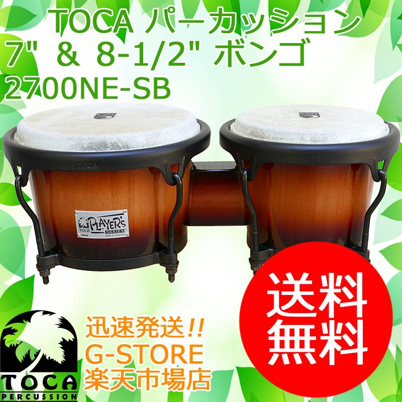 TOCA 2700NE-SB ボンゴ 7インチ& 8 1/2インチ Sunburst/サンバースト ウッド トカ【P2】