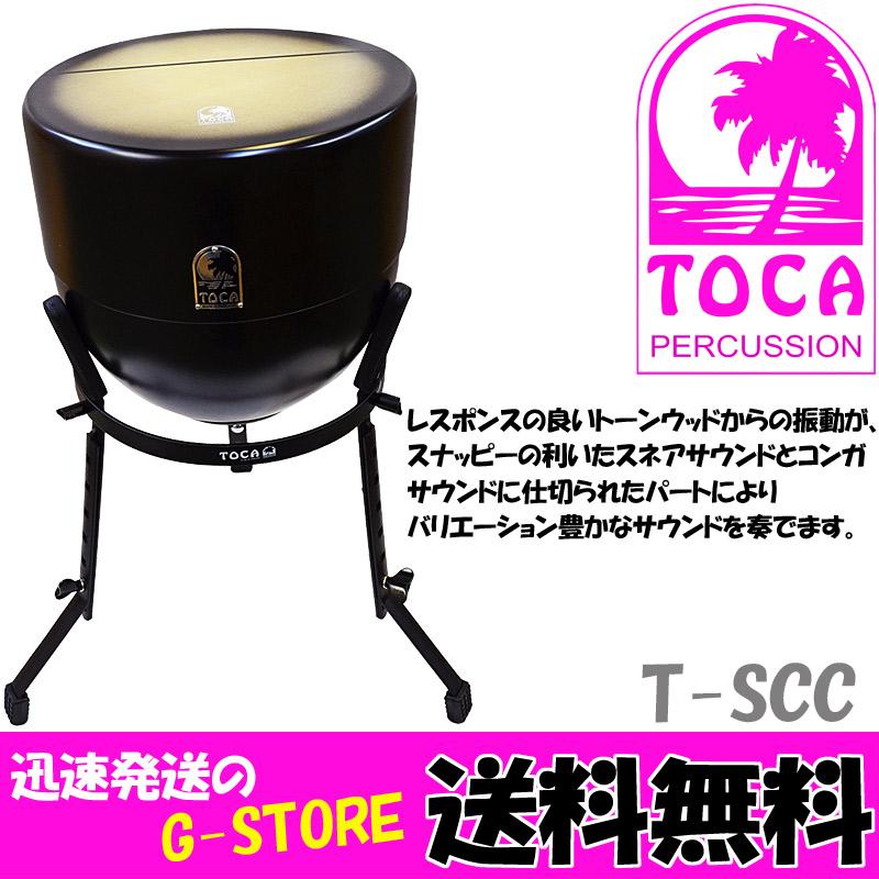 TOCA/トカ スネアコンガカホン T-SCC with T-SCC スタンド付 Snare Conga Cajon Cajon with Stand【P2】, ゲオモバイル:75d959e1 --- officewill.xsrv.jp