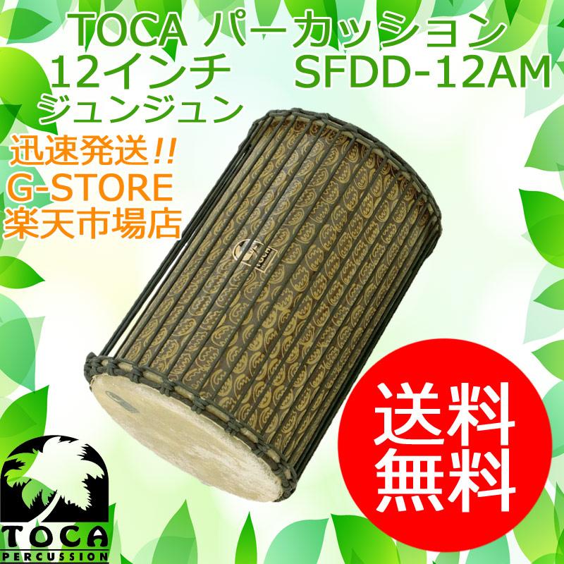 TOCA SFDD-12AM ジュンジュン(サンバン) 12インチ 樹脂製 Djun 本革 TOCA Freestyle Mallets Djun Djun 12