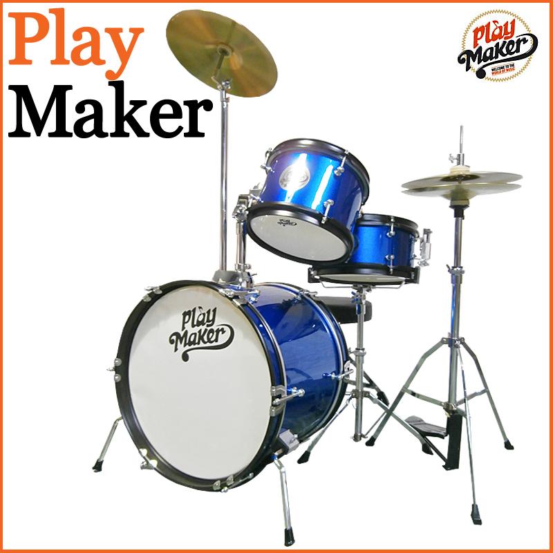 玄関先迄納品 PlayMaker PMDK10MB ドラムキット DRUMKIT ドラムキット プレイメーカー【楽ギフ PMDK10MB_包装選択】【smtb-KD DRUMKIT】, オバタ質店:baa12ea2 --- totem-info.com